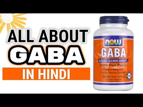 What is GABA   All about Gaba   How To use Gaba And Dose  In Hindi