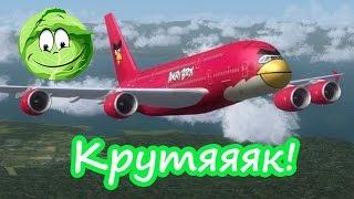 Прикольные самолеты, рисунки на фюзеляжах самолетов - ШИКАРНО!