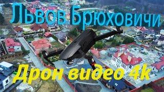 Видео с дрона Львов Брюховичи 4k