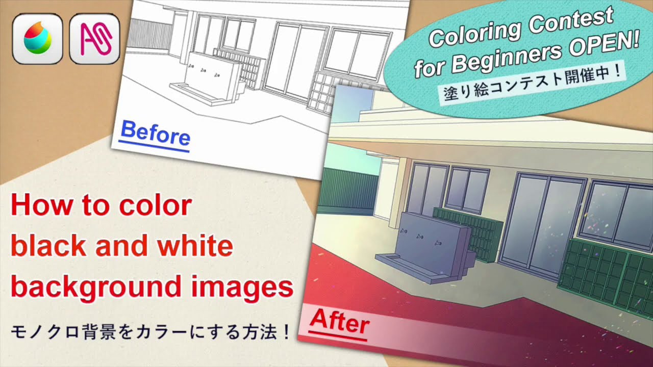 [Medibang Paint] How To Color Black And White Background Images [Beginners]