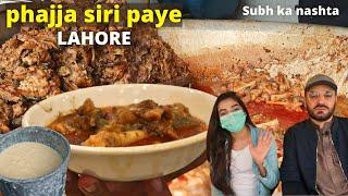 Lahore Food   Phajja Siri Paye   Jedda Lassi   Monal Restaurant    Pakistani Street Food