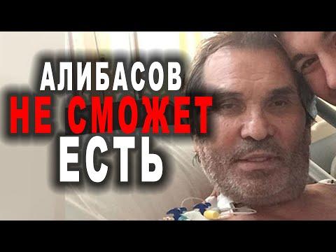 видео Бари Алибасов пришёл в себя. Алибасов вышел из комы