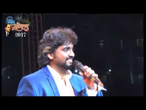 Bhim Mahostav 2017 Adarsh Shinde Bhimrao Kadadla Song