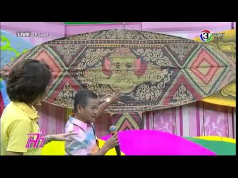 แจ๋วพาเที่ยว มหกรรมว่าวอีสาน อ.ห้วยราช จ.บุรีรัมย์ Buriram-Huairat Festival kite 2014
