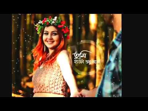অসাধারণ-একটি-বাংলা-গান  oshadaron-akti-bangla-song..-bangla-new-song-2019
