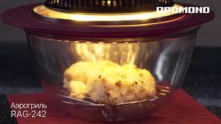 """Рецепт """"Филе трески в горчичном соусе"""" в аэрогриле REDMOND RAG-242"""