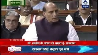 War of words: Rajnath Singh challenges Salim to prove
