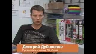RSL-Russia.ru Товары для бадминтона.