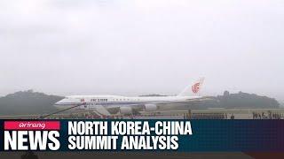 North Korea-China summit analysis