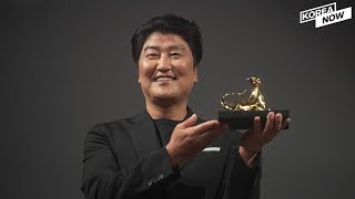 [Actor Special] Song Kang Ho, winner of Locarno's Excellence Award