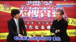 織田&柳葉 対談 織田裕二 検索動画 9