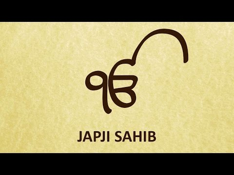 Japji Sahib | Nitnem | Read Along | Learn Larivaar Gurbani