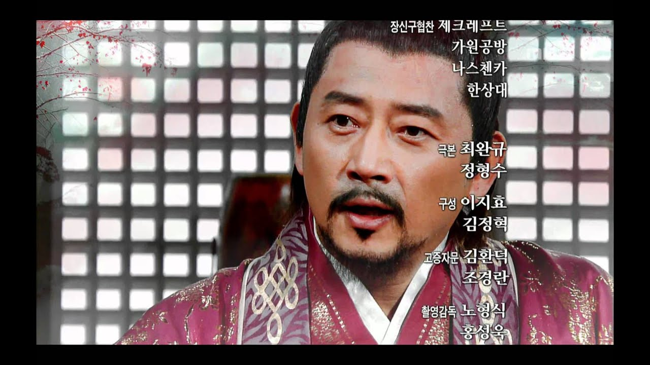 Download [고구려 사극판타지] 주몽 Jumong 42회 예고