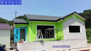 [조립식주택가격 건축비용] 20평 조립식주택 짓는 비용…