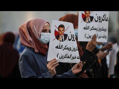 مظاهرات  احتجاجا على الرسوم المسيئة للنبي محمد وماكرون يؤكد -لن نتراجع- …