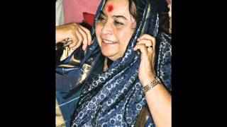Guru Stuti with lyrics