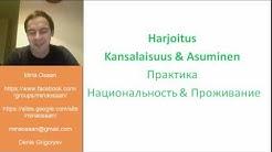 Venäjän kieli Harjoitus 3 - KansalaisuusAsuminen - Osa 1