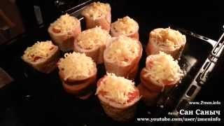 Готовим пенечки - батон запекаем с начинкой, грибы, курица и сыр (жульен)