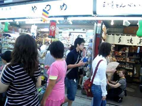 ky niem ASAKUSA -JAPAN