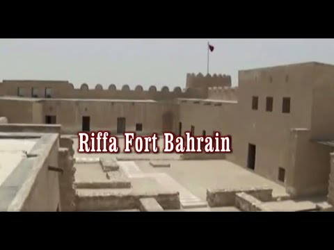 Fort Riffa Kingdom of Bahrain