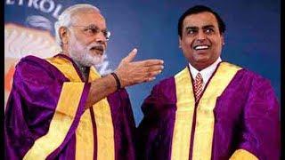 भारत के सबसे ताकतवर व्यक्ति 2017    India