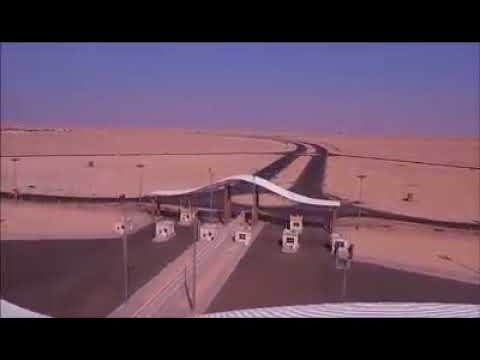 al orini Al rokiya Kuwait border