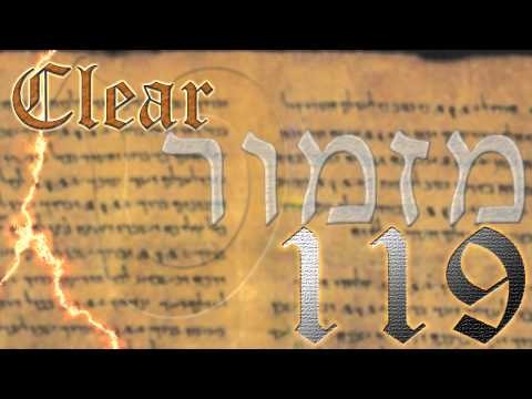 Psalms 119 (Tet) by Clear