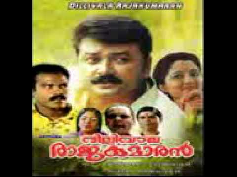 Malayalam superhit - Dilli wala raja kumaran song kalaha priye