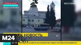 Захвативший заложников в украинском Луцке выдвинул требования - Москва 24