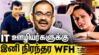 Dr Soma Valliappan nn Problems to be Faced by IT Employees