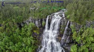 AMAZING VIEWS with 1-1 WORDS tracing ,Surah AliImran,  FULL HD, 1 of World's Best Q. in 50+ Langs.