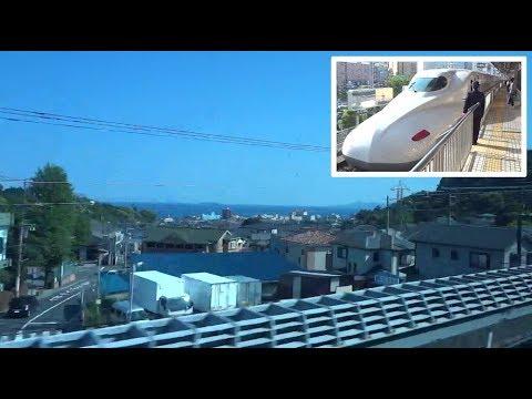 TOKAIDO SHINKANSEN Bullet Train 東海道新幹線・東京→名古屋