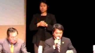越谷市長選挙に伴う「越谷まちづくり ローカルマニフェスト型公開討論会...