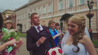 Свадьба Максим и Елена