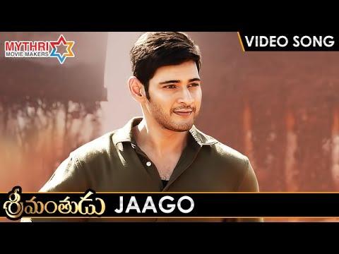 Srimanthudu Telugu Movie Video Songs | JAAGO JAAGORE Full Video Song | Mahesh Babu | Shruti Haasan