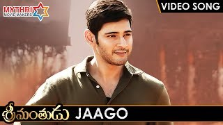 Srimanthudu Telugu Movie Video Songs | JAAGO JAAGORE Full Video Song | Mahesh Babu | Shruti Haasan