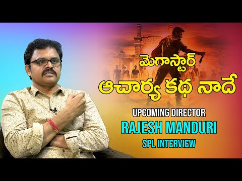 Dil Raju Comments On Critics Over Reviews Dil Raju Interview Greatandhra Youtube