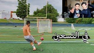 مواهب أخوان بشار الجزء الثاني | صدمتووني😍🔥!!