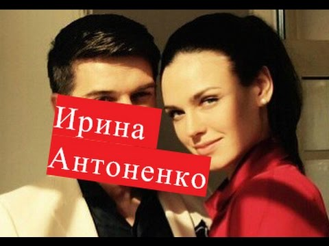 Антоненко Ирина Солнце в подарок, Я дарю тебе счастье ЛИЧНАЯ ЖИЗНЬ Осиное гнездо