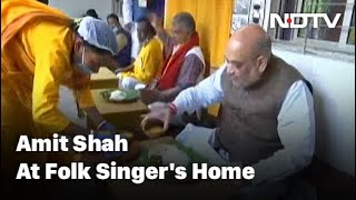 Amit Shah Eats Lunch At Bengal Folk Singer's House In Santiniketan