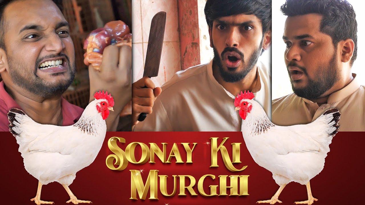 Download Sonay Ki Murghi | Comedy Skit | Sajid Ali | Ovais Mithani