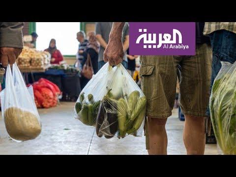 صباح العربية | سكان الإمارات يستهلكون 11 مليار كيس بلاستيك سنويا  - نشر قبل 2 ساعة