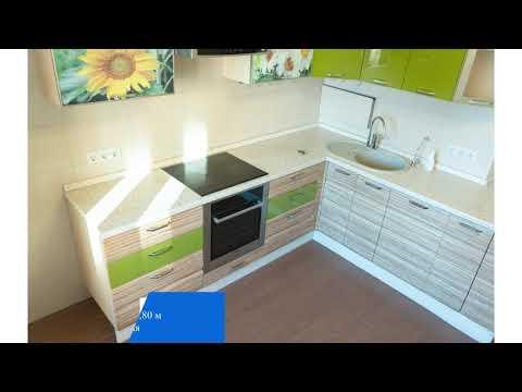 Cрочная продажа 3-комнатной квартиры в Московской области, г.Апрелевка