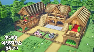 ⚒️ Minecraft : How To Build A Beginner Large Oak Survival Base