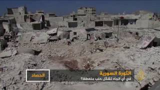 حلب.. لم تكن بداية الثورة ولن تكون نهايتها