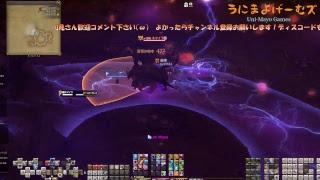 【初見さん歓迎】FINAL FANTASY  XIV 【FF14/Titan鯖】#2201