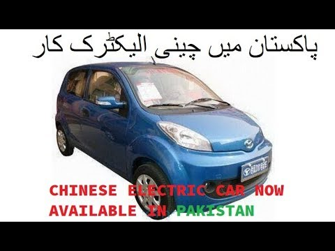 Chinese Electric car is finally available for sale in Pakistan | Details | Price | Features