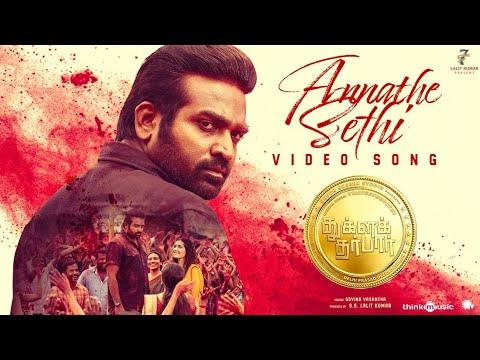 Download Annathe Sethi Video Song | Tughlaq Durbar | Vijay Sethupathi | Govind Vasantha | Delhiprasad