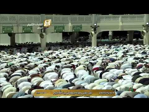 صلاة الجمعة 9-6-1437 من المسجد الحرام فضيلة الشيخ سعود الشريم