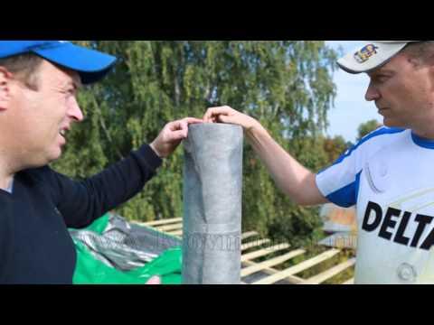 Диффузионная гидроизоляция. Ответы на вопросы специалиста компании Дёркен (DELTA).